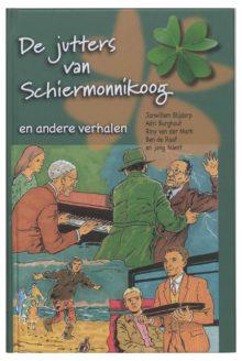 Jutters van Schiermonnikoog