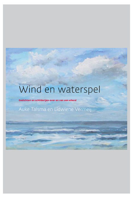 Wind en waterspel